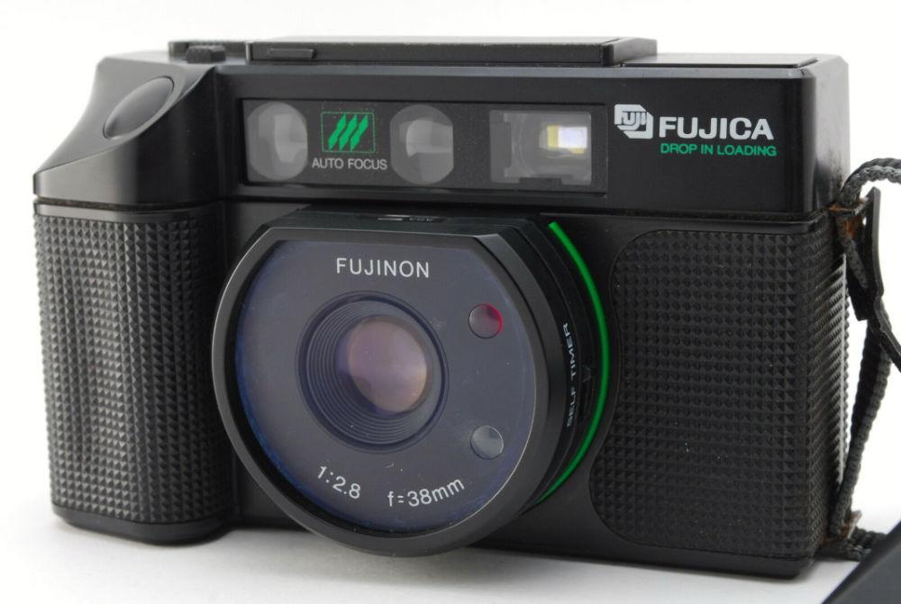 5 alternatives au nikon L35 AF, Fujica DL-100